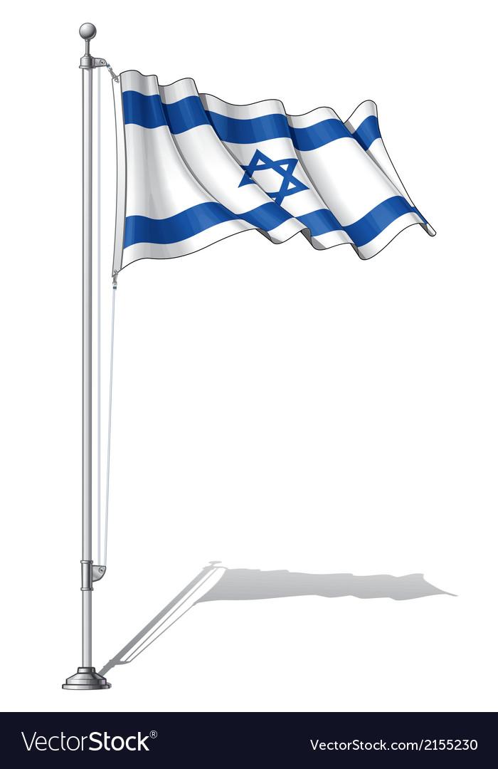Flag Pole Israel vector image