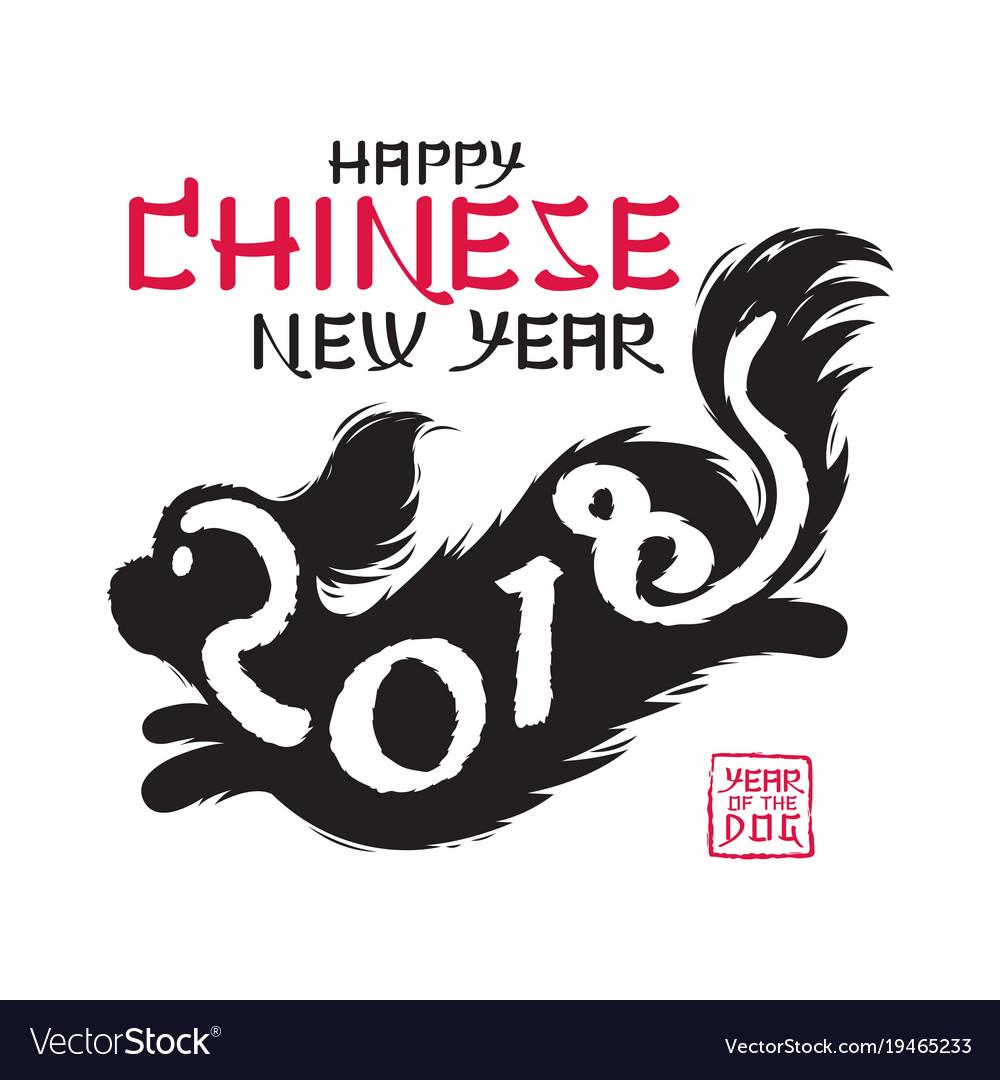 Jumping pekingese dog symbol chinese new year 2018 jumping pekingese dog symbol chinese new year 2018 vector image buycottarizona Gallery