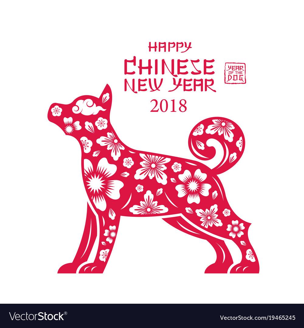 Dog symbol paper cutting chinese new year 2018 vector image buycottarizona Gallery