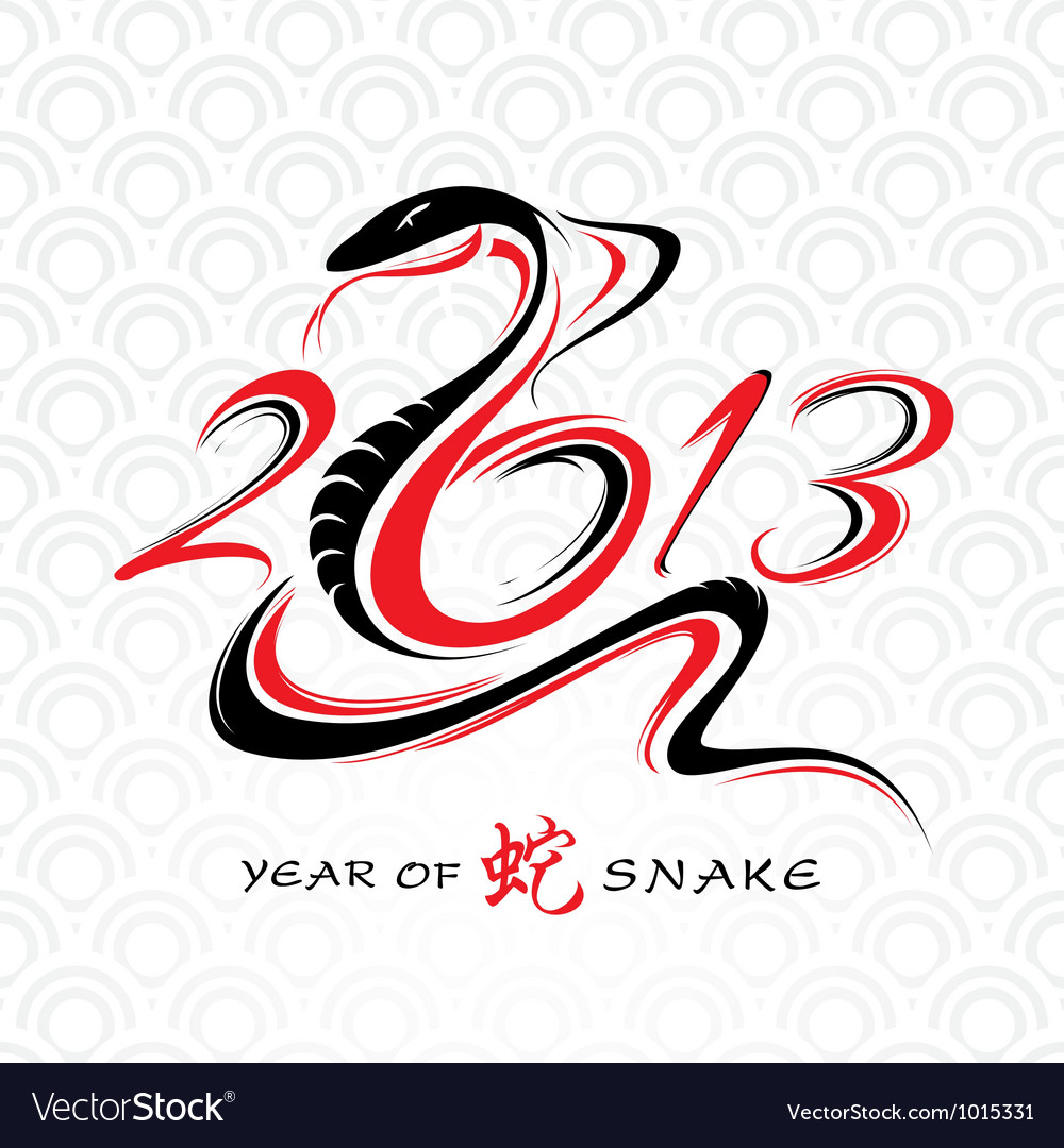 New year card with snake vector image