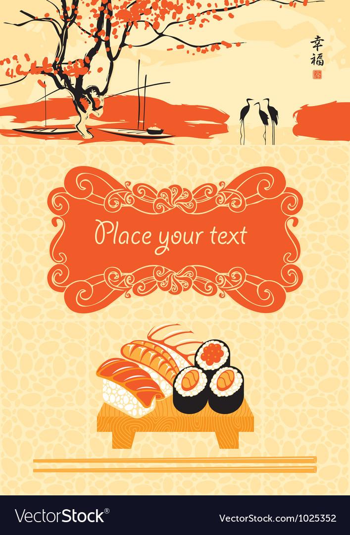 Menu for sushi Vector Image
