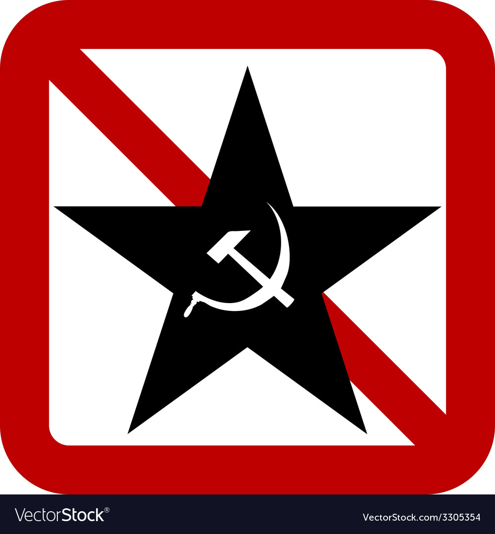 No communism sign royalty free vector image vectorstock no communism sign vector image biocorpaavc
