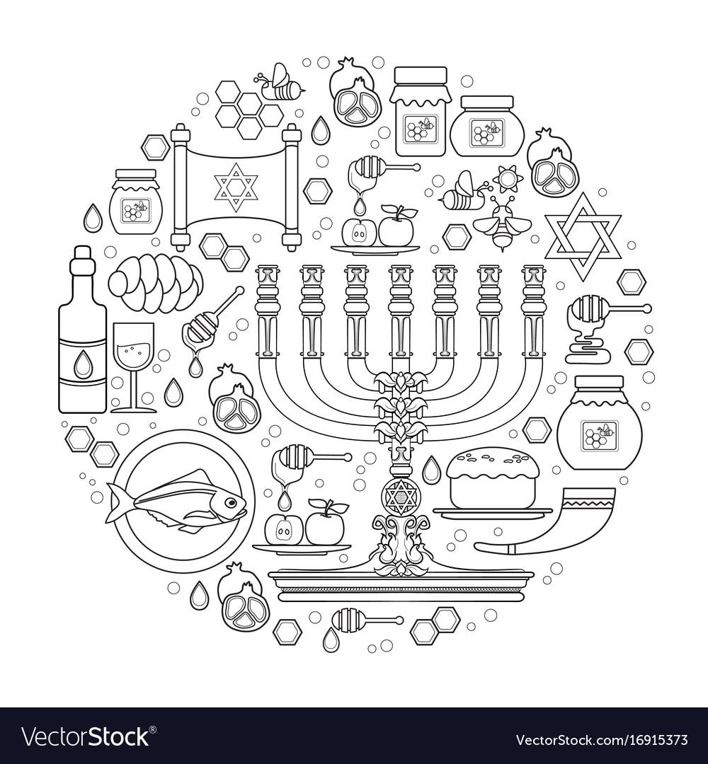 Set of jewish holiday rosh hashanah design outline vector image