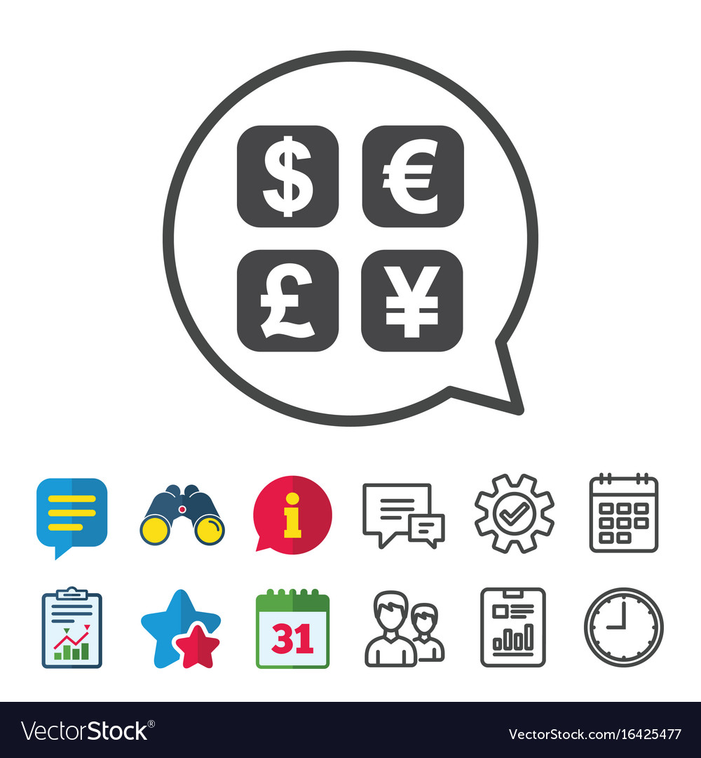 Currency exchange sign icon currency converter vector image biocorpaavc Gallery