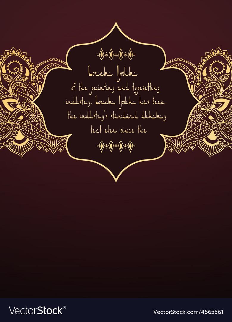 Invitation arabic vector image