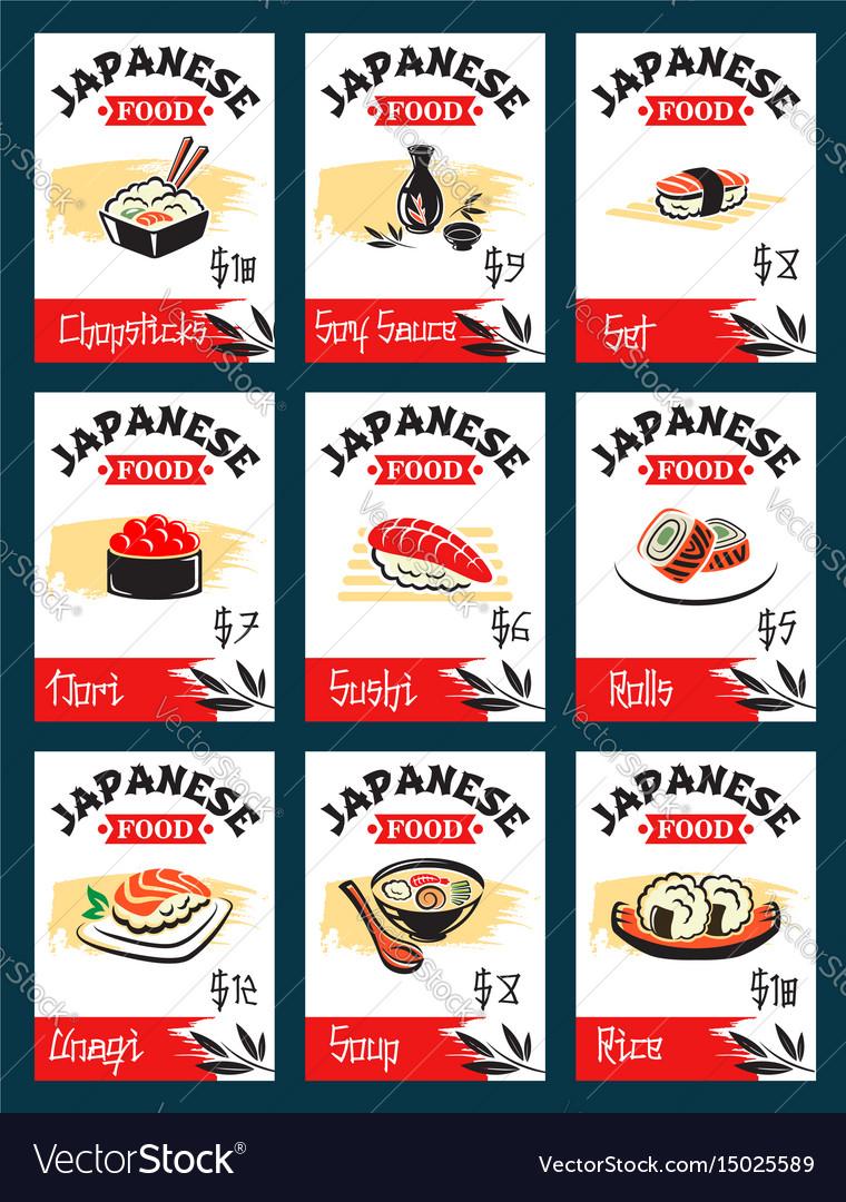 Japanese seafood restaurant sushi bar menu card vector image