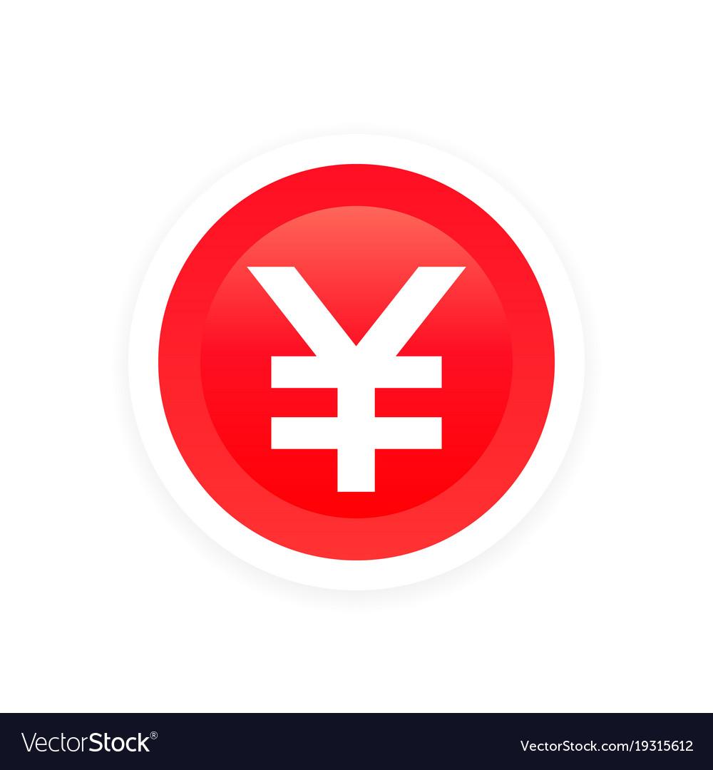 Chinese yuan symbol royalty free vector image vectorstock chinese yuan symbol vector image buycottarizona Gallery