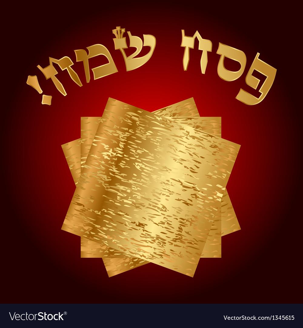 Happy Passover Hebrew card with matza vector image