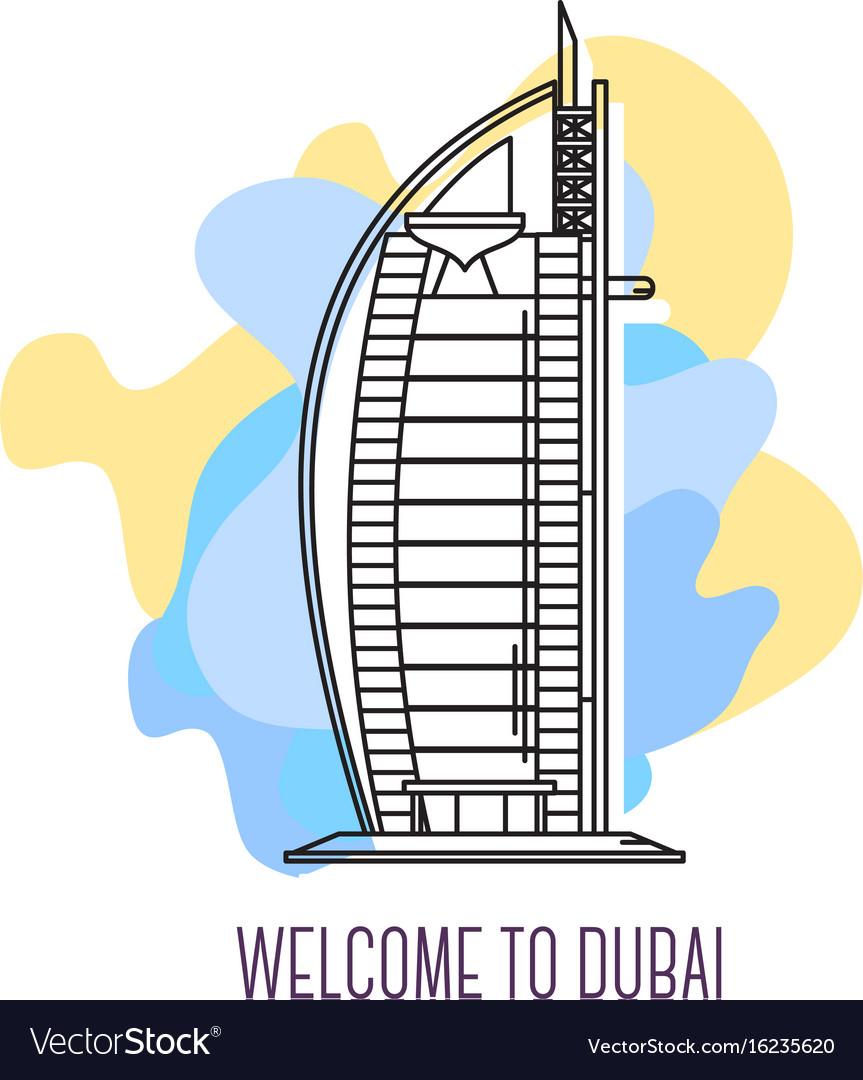 Burj al arab hotel dubai landmark symbol of vector image