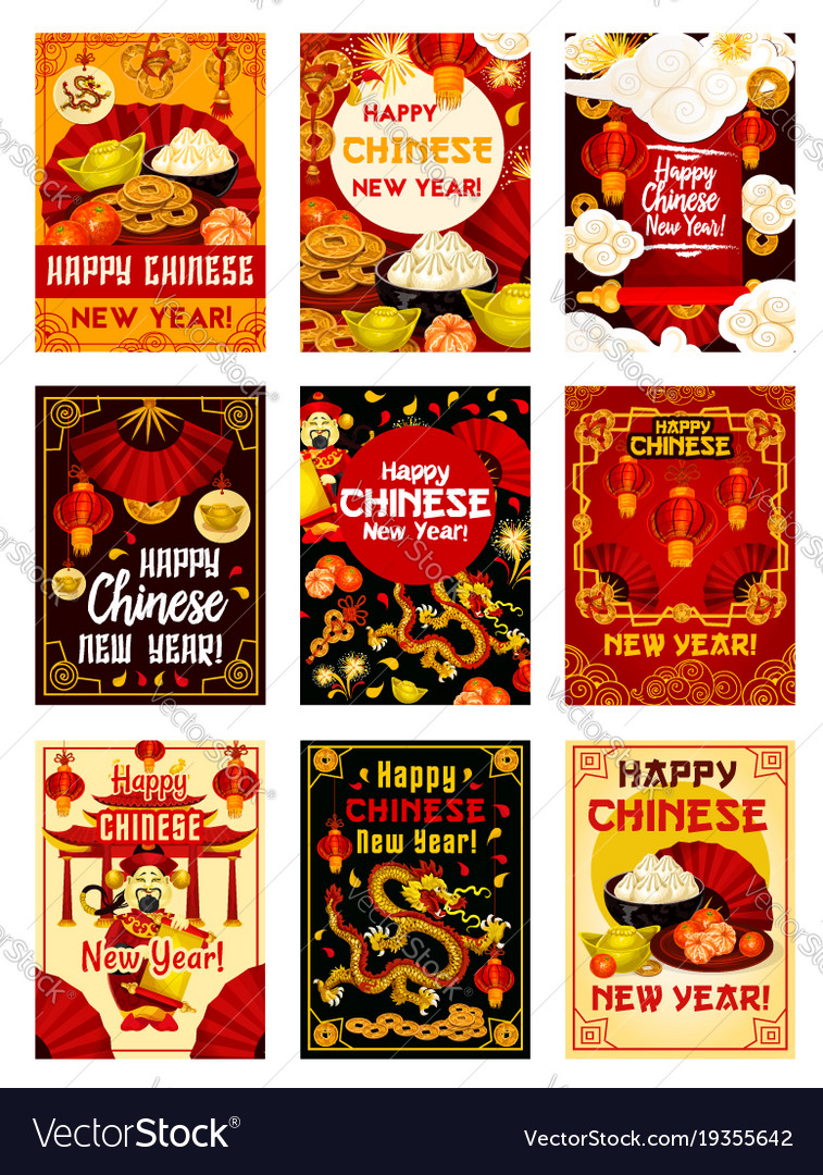 Chinese New Year Traditional Greeting Cards Vector Image