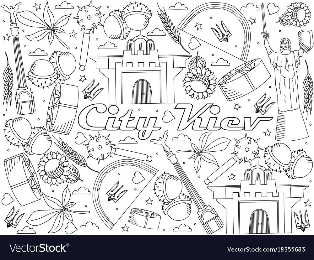 Kiev city of ukraine line art design vector image