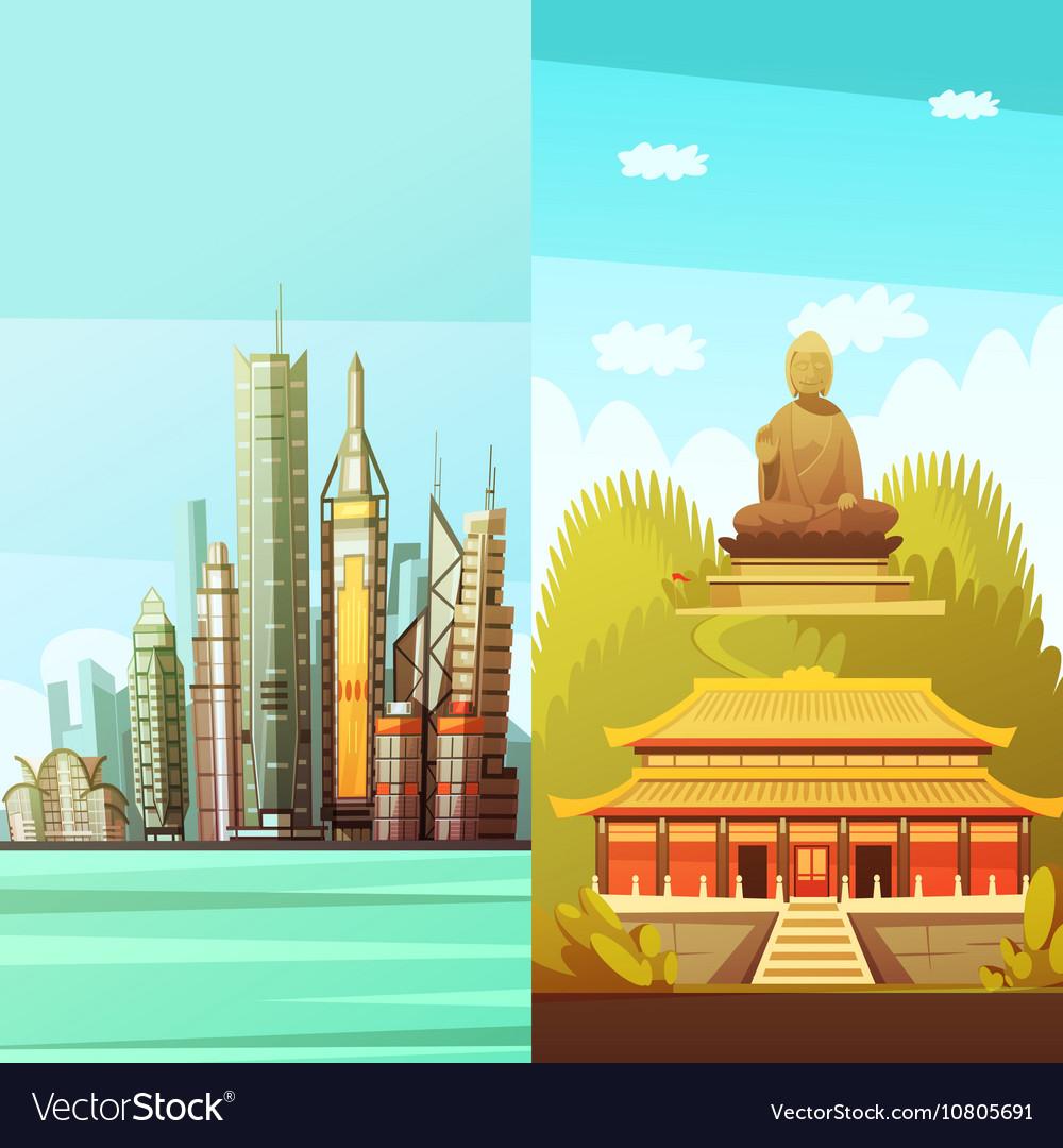 Hong Kong Vertical Banners vector image