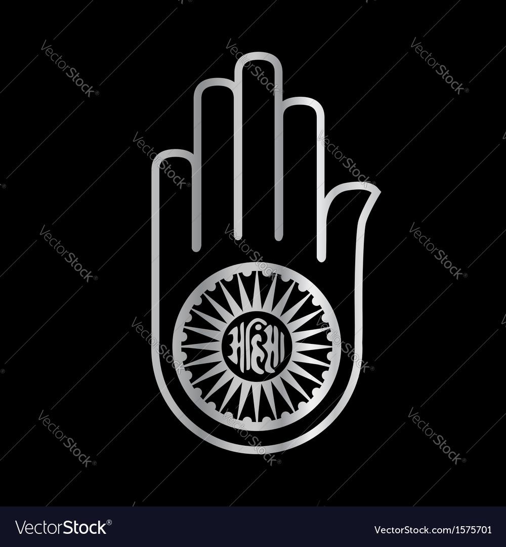 Religious Symbol of Jainism- Ahimsa Hand vector image