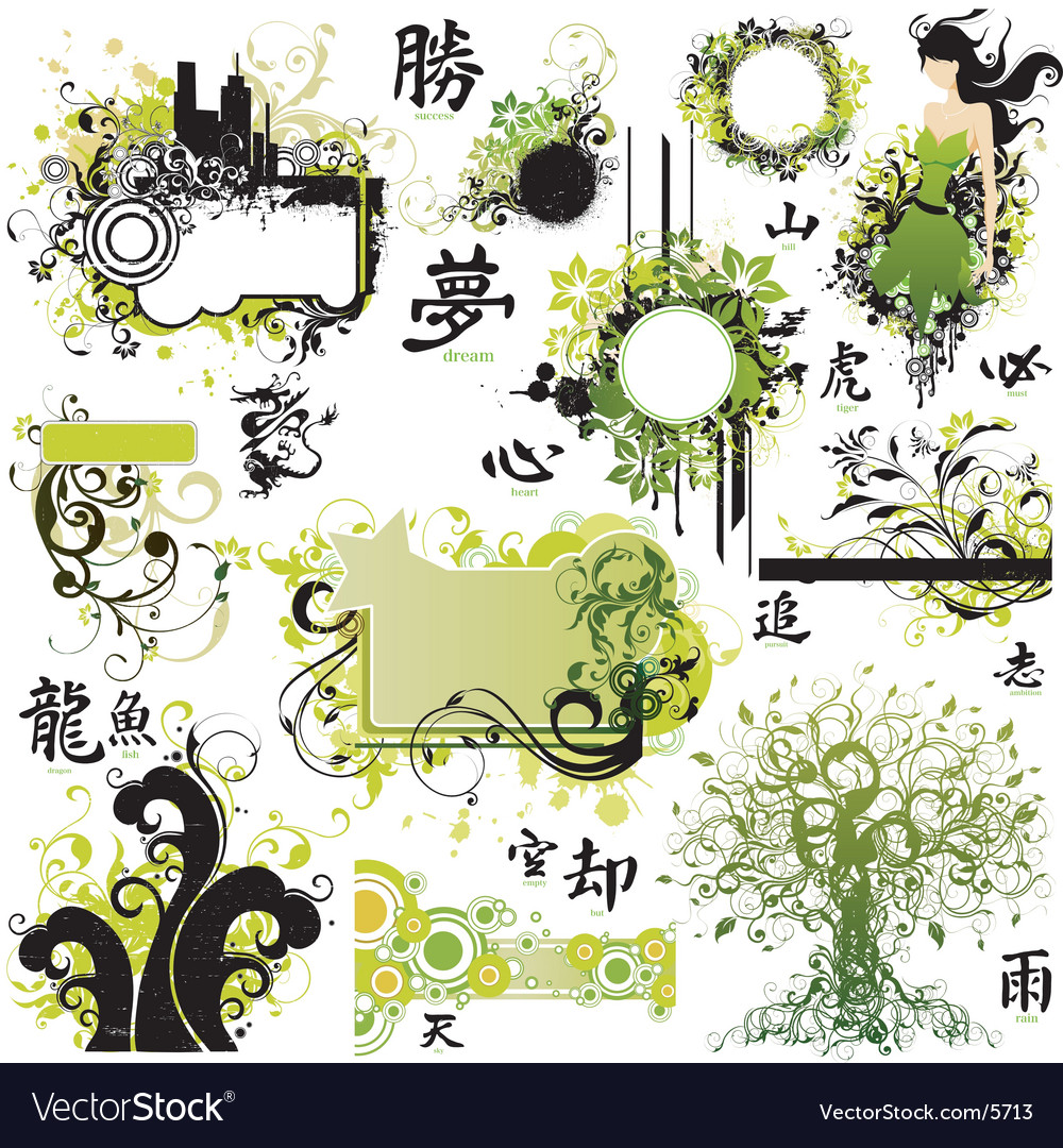 Urban graphic frames vector image