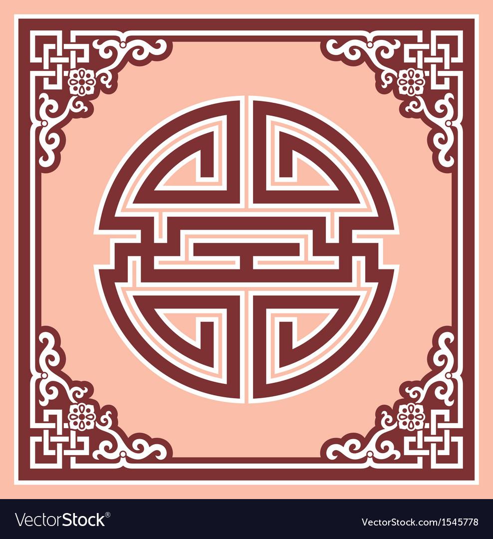 Oriental Design Elements vector image