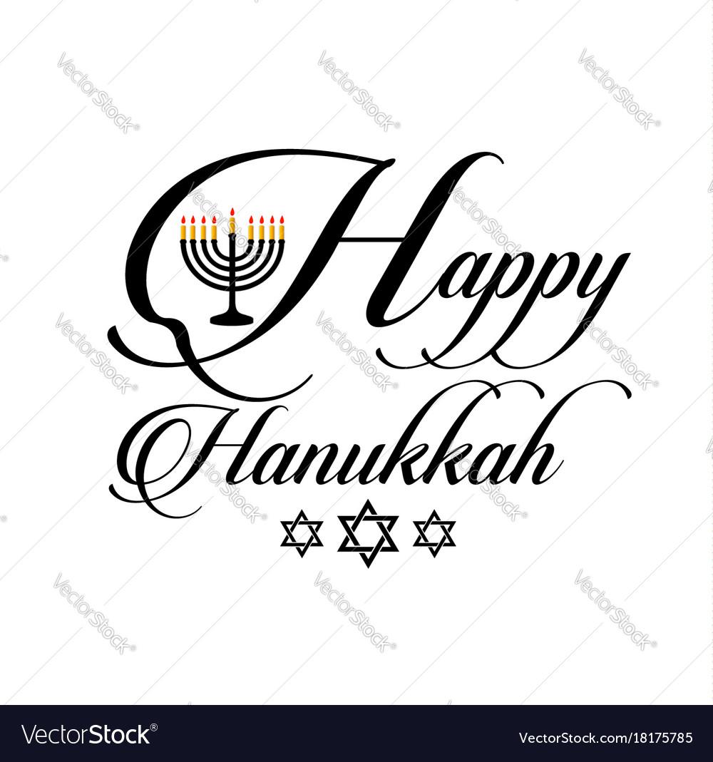 Happy hanukkah poster- jewish holiday celebration vector image