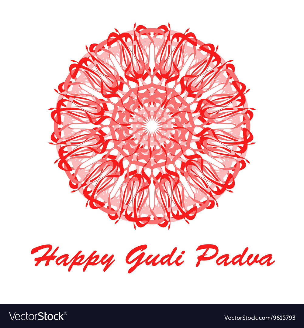 Indian New Year Celebration vector image