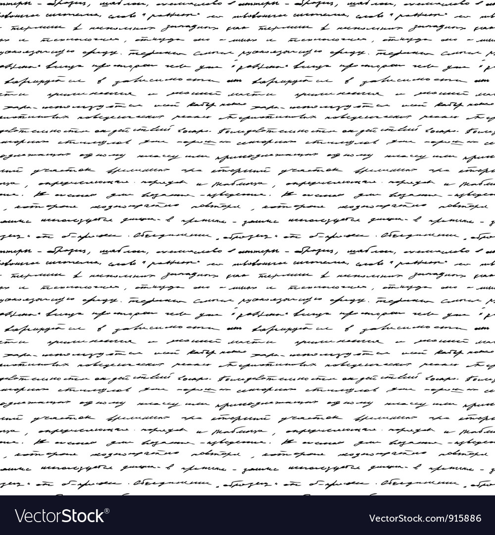 Handwriting Seamless background vector image