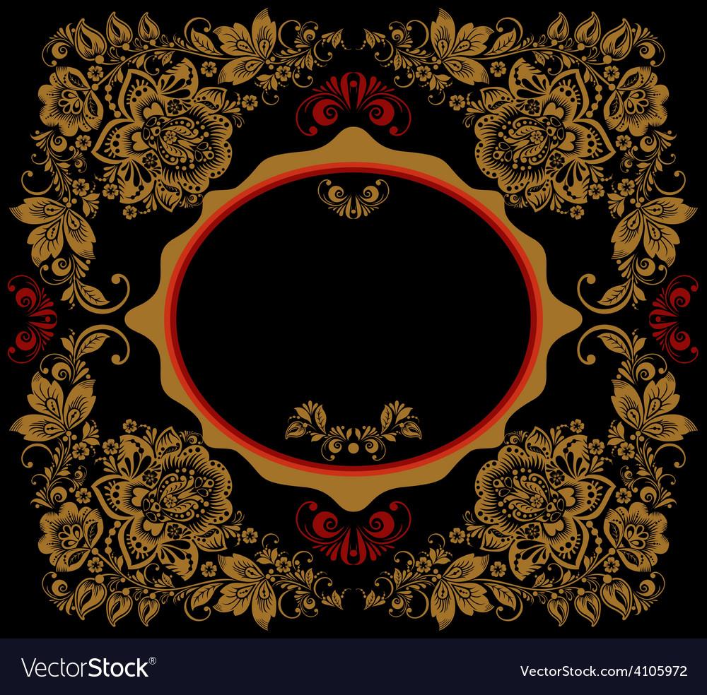 Elegant background with floral ornamental frame vector image