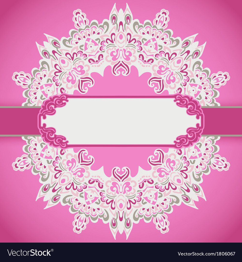 Romantic holiday background vector image