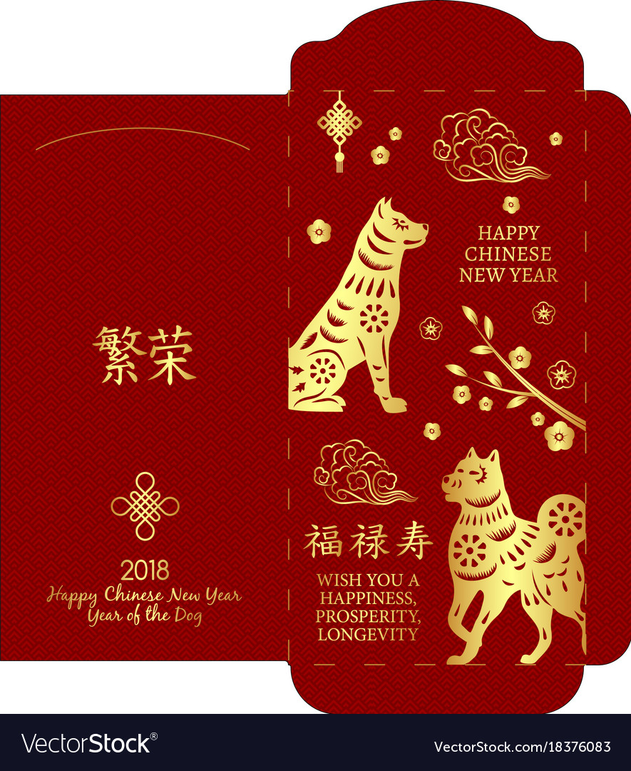 chinese new year money red packet red envelope vector image - Chinese New Year Red Envelope