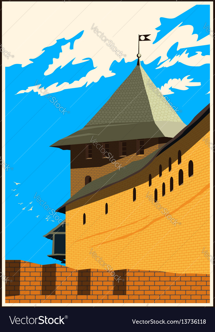 Fortress tower vector image