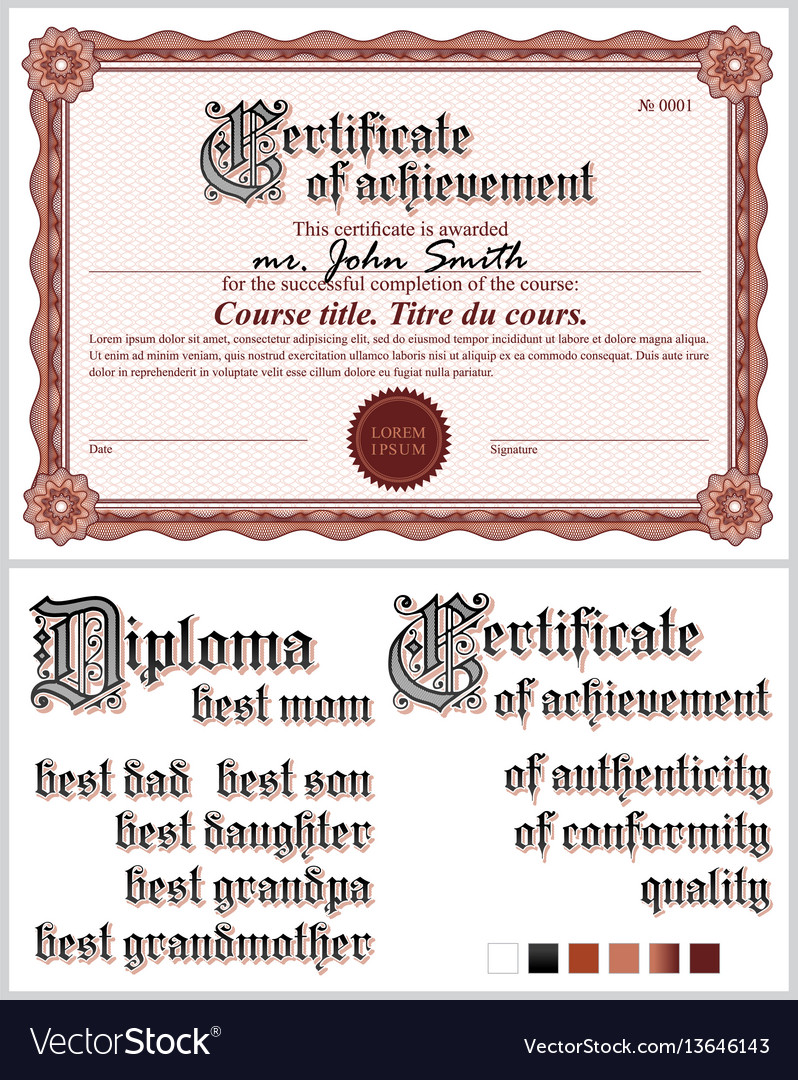 Brown certificate template guilloche horizontal vector image
