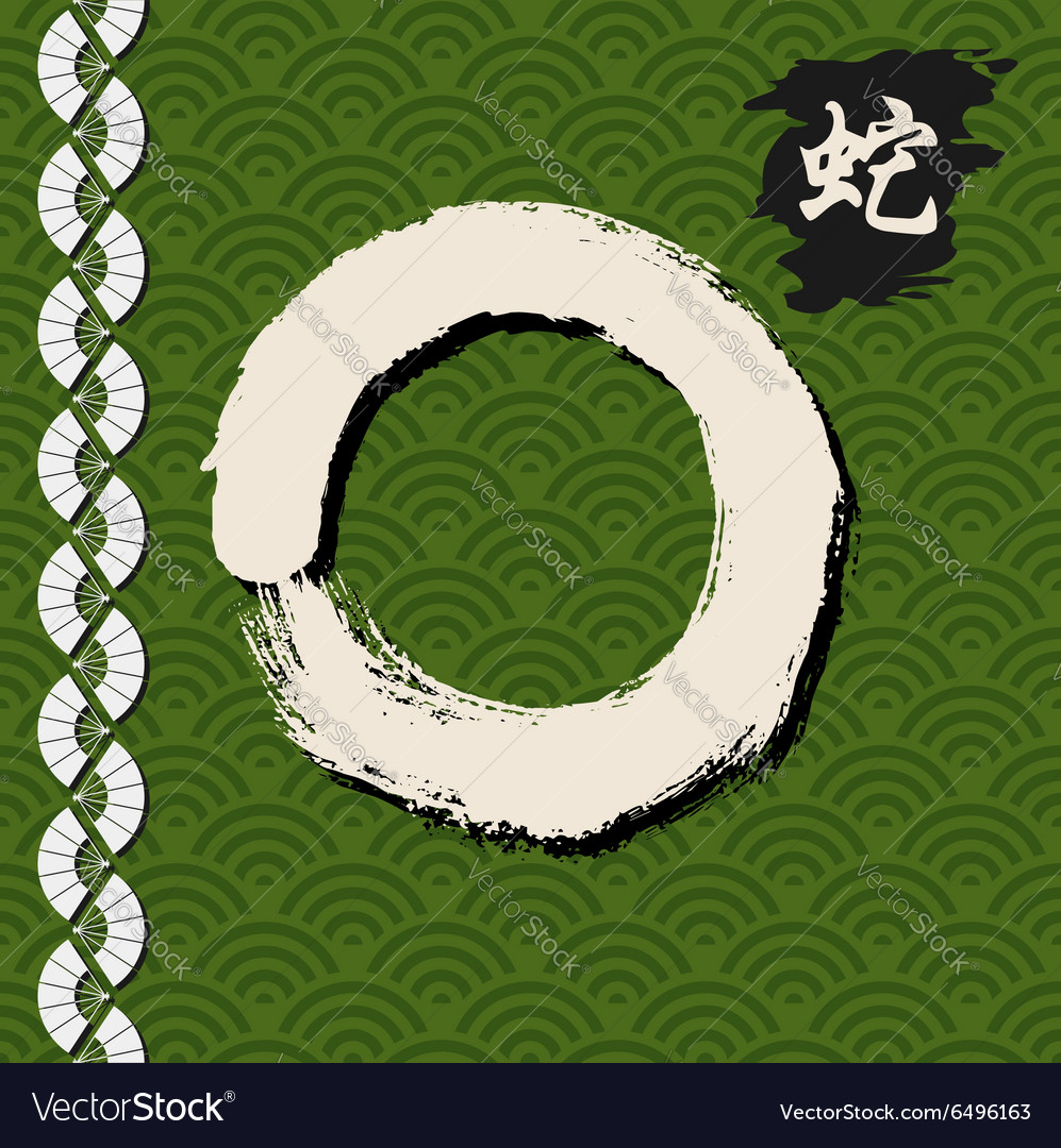 Green Zen circle traditional vector image