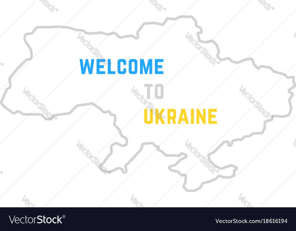Thin line welcome to ukraine map vector image