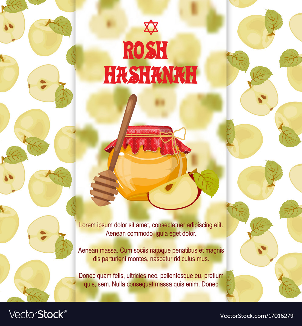 Rosh hashanah jewish new year greeting card vector image rosh hashanah jewish new year greeting card vector image kristyandbryce Choice Image