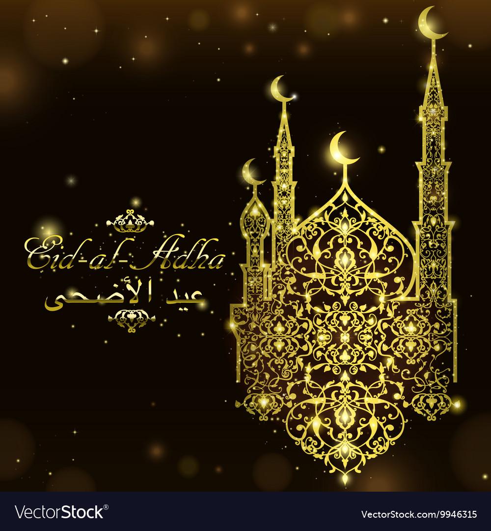 English translate eid al adha crescent and star vector image english translate eid al adha crescent and star vector image arubaitofo Gallery