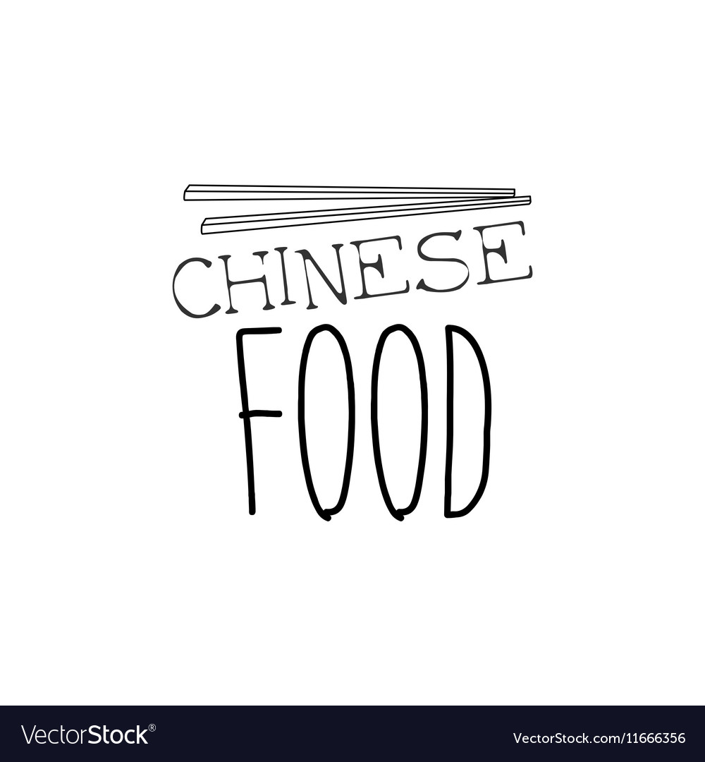 Pair Of Eating Sticks Chinese Food And Wok Fast vector image
