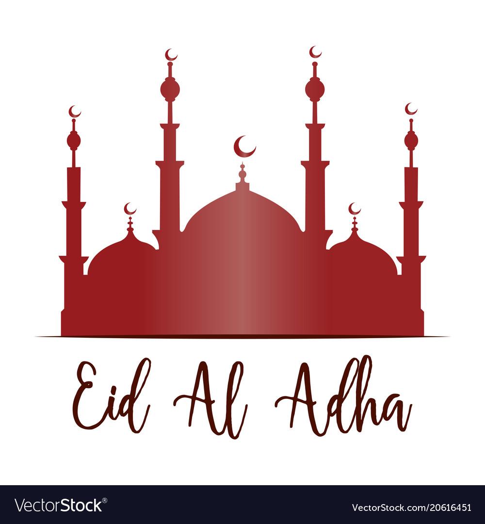 Eid al adha vector image