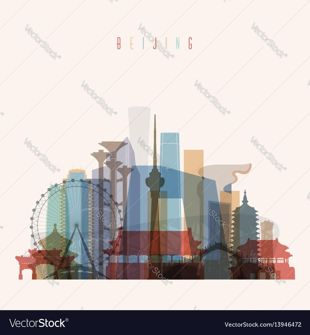 Beijing skyline detailed silhouette vector image