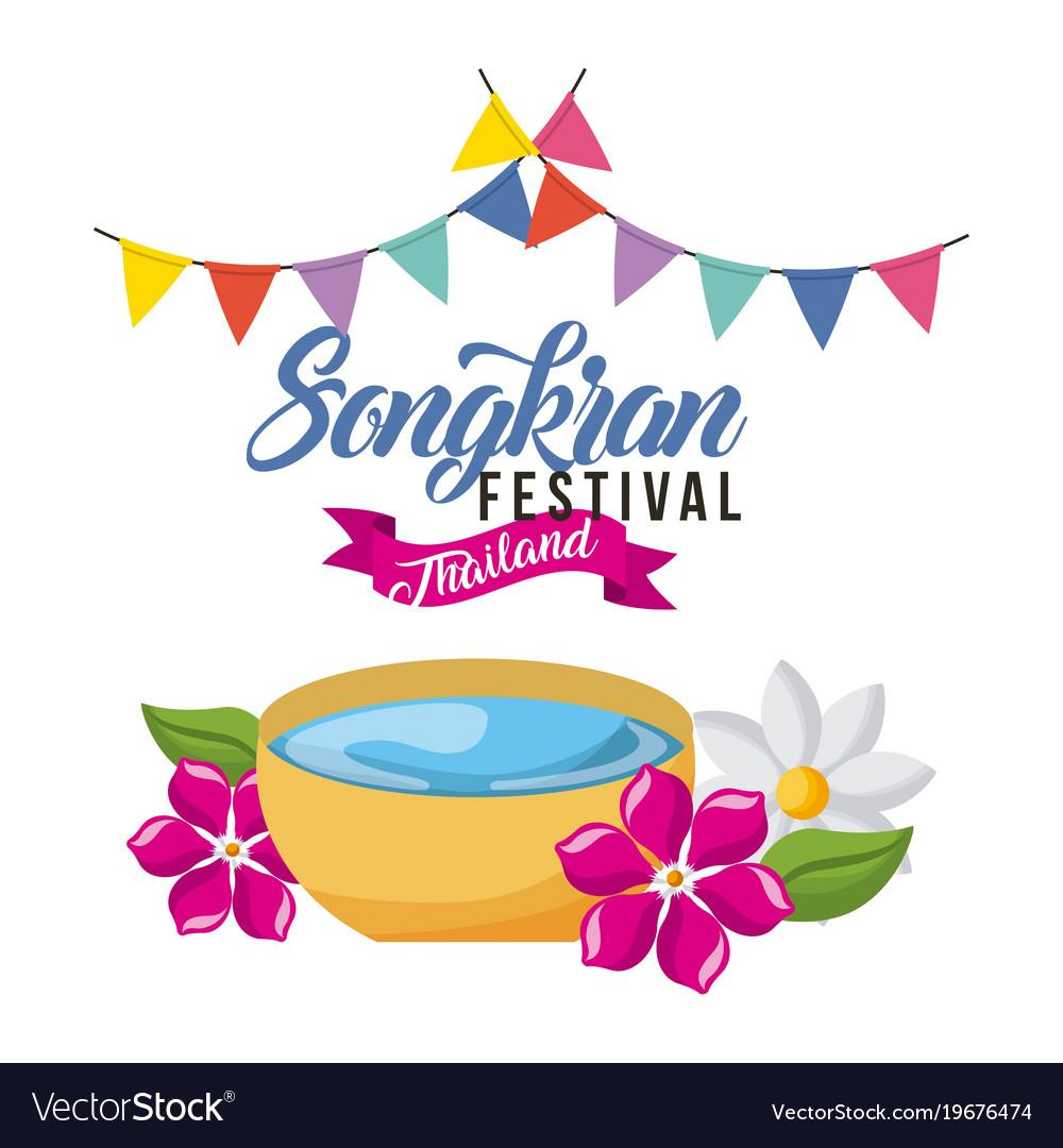 Songkran festival thailand greeting card vector image