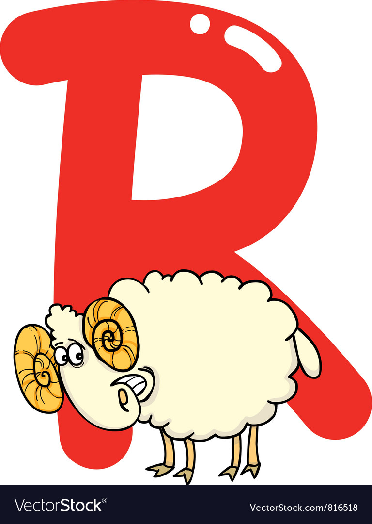 R for ram vector image