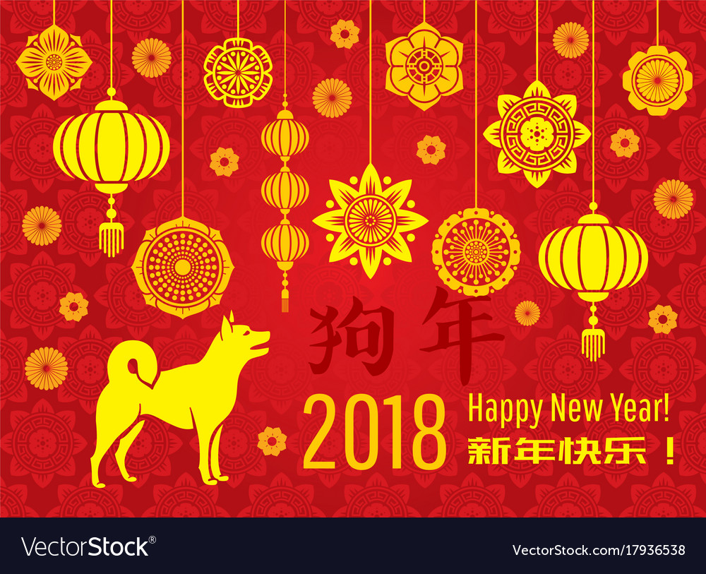 chinese new year 2018 wallpaper with asian vector image - Chinese New Year 2018