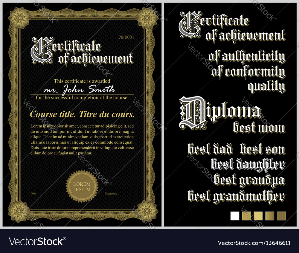 Black and gold certificate template guilloche vector image yadclub Image collections