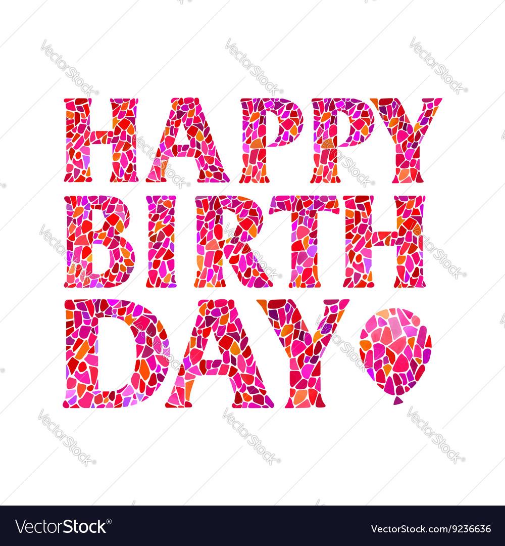 Happy Birthday square inscription in a balloon vector image
