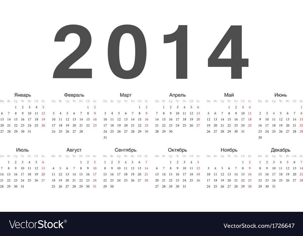 Simple russian 2014 calendar vector image