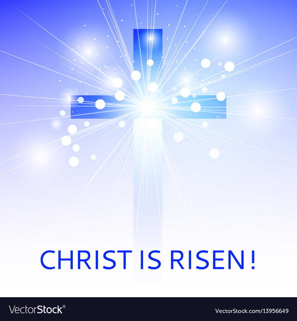 Image of cross in the rays of light in the sky vector image