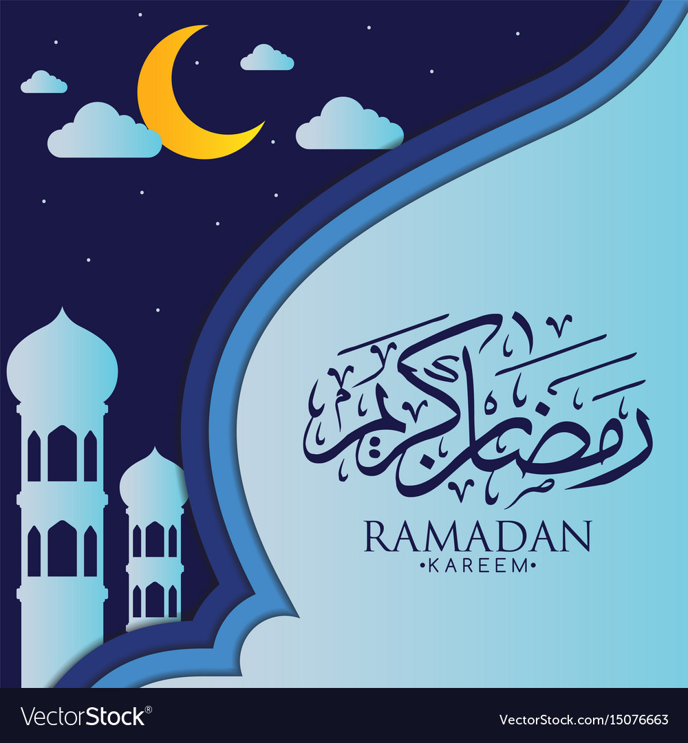 Blue and yellow ramadan background vector image
