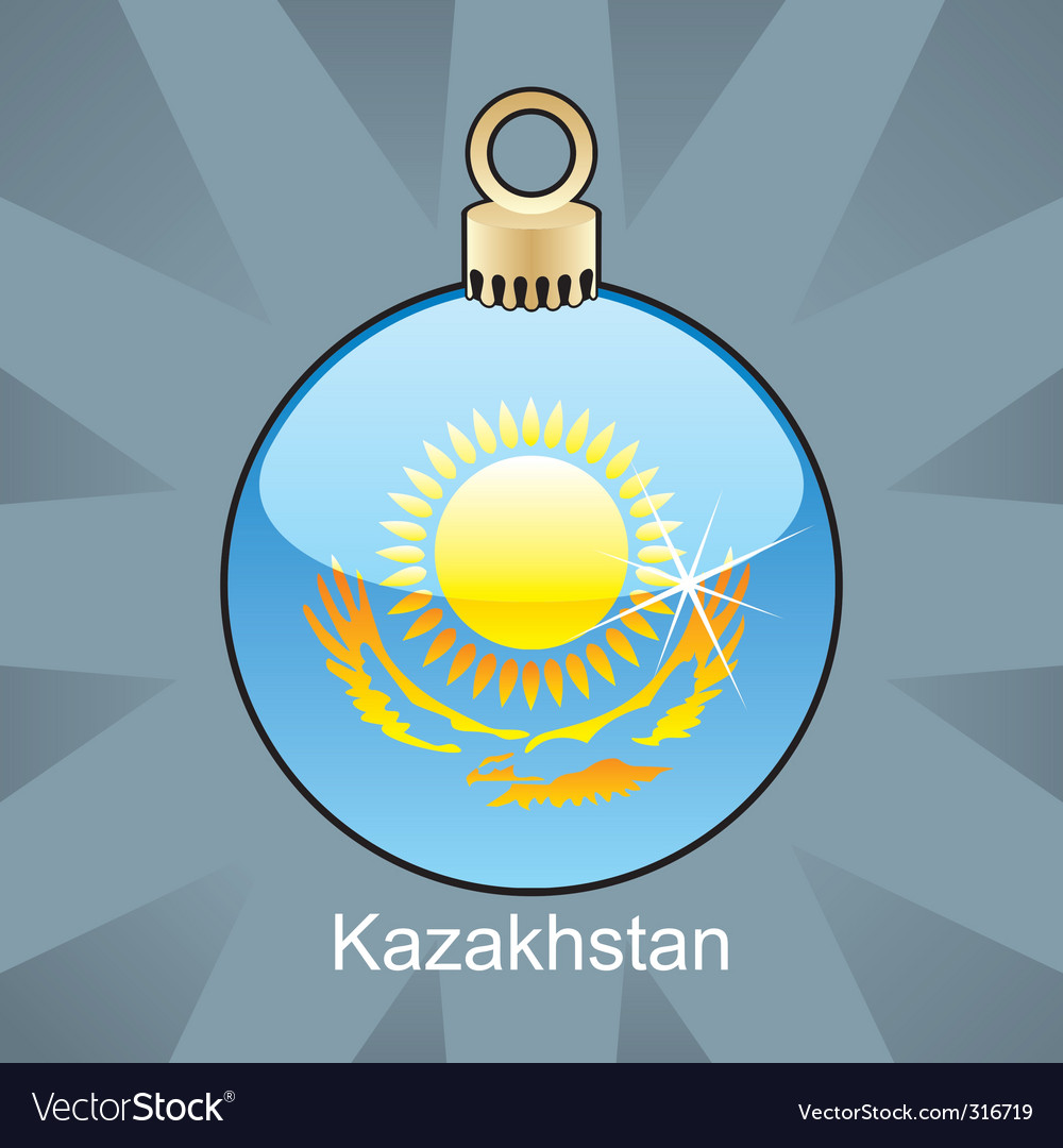 Kazakhstan bulb vector image
