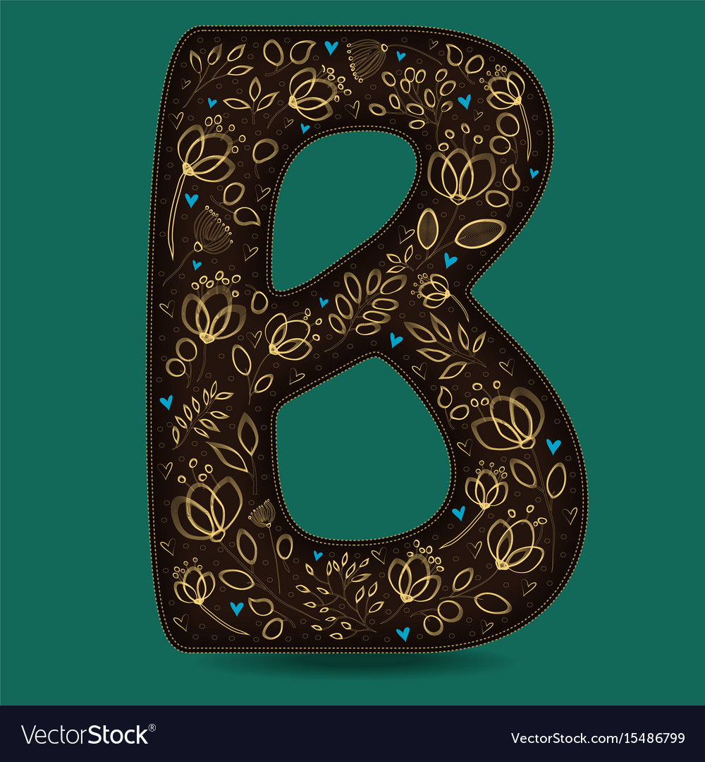 Letter b with golden floral decor vector image