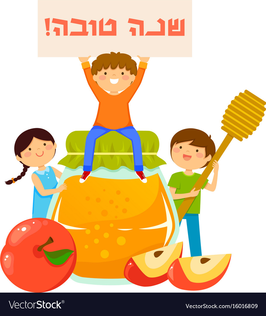 Kids with symbols of rosh hashanah vector image