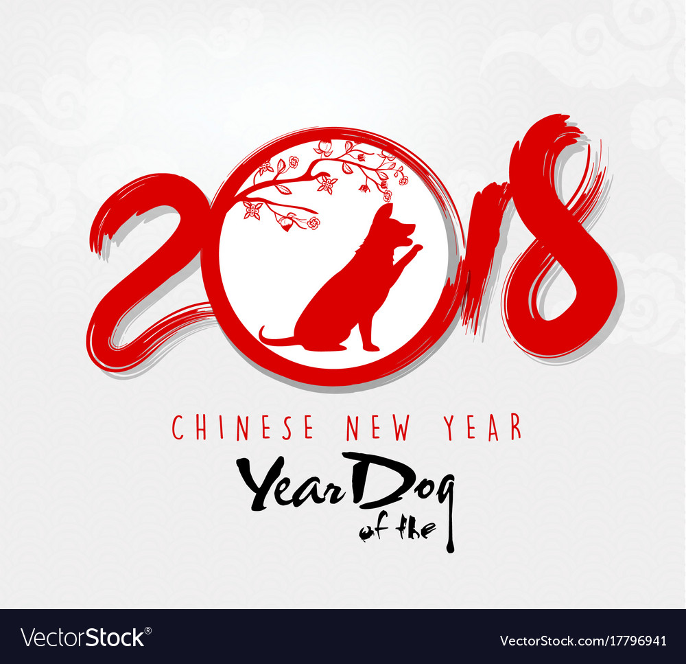 happy new year 2018 greeting card and chinese new vector image - Chinese New Year 2018