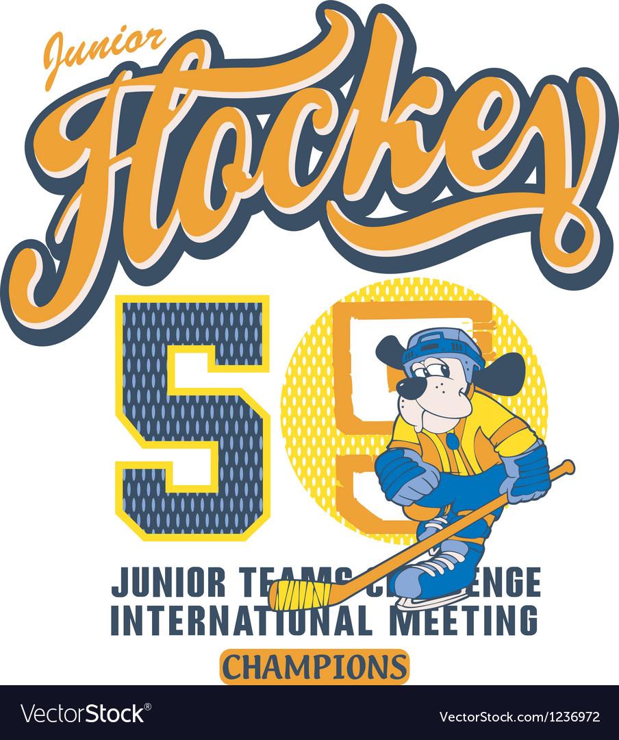 Ice Hockey baby league vector image