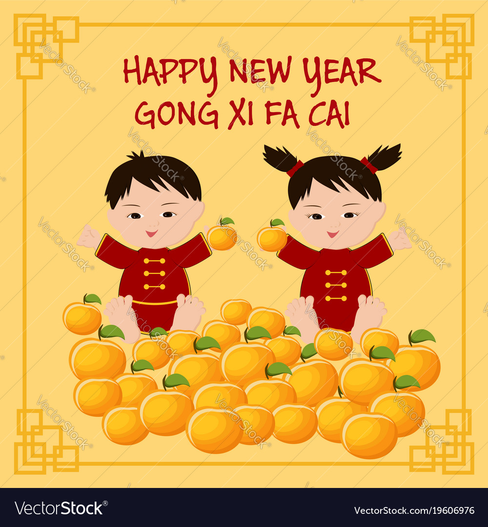 Chinese new year greeting card with chinese kids vector image kristyandbryce Images