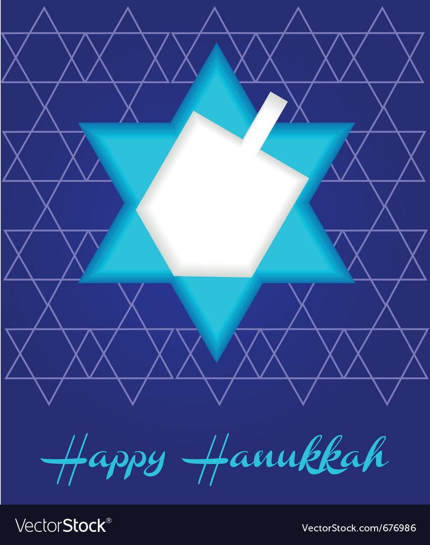 Happy hanukah card vector image