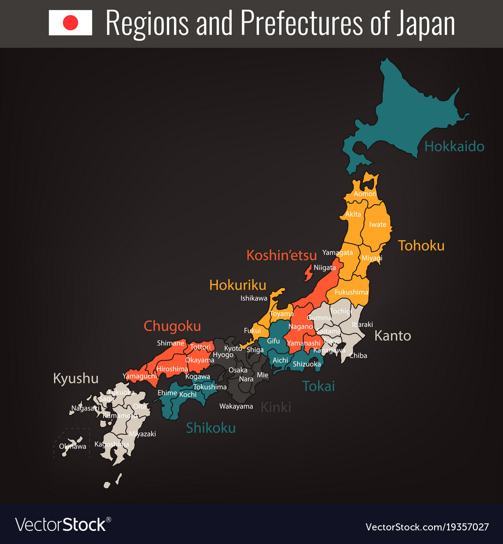 Japan administrative map regions and prefectures Vector Image